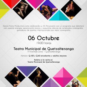 «The 73rd International Choreographers' Showcase»
